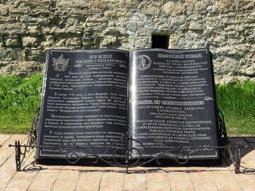 Stein-Buch №23588