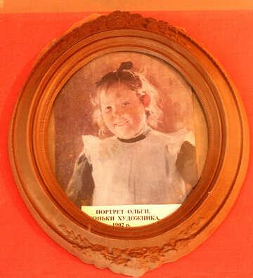 Daughter Pymonenko №23497