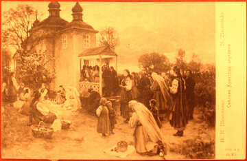 Pymonenko old picture reproduction №23493