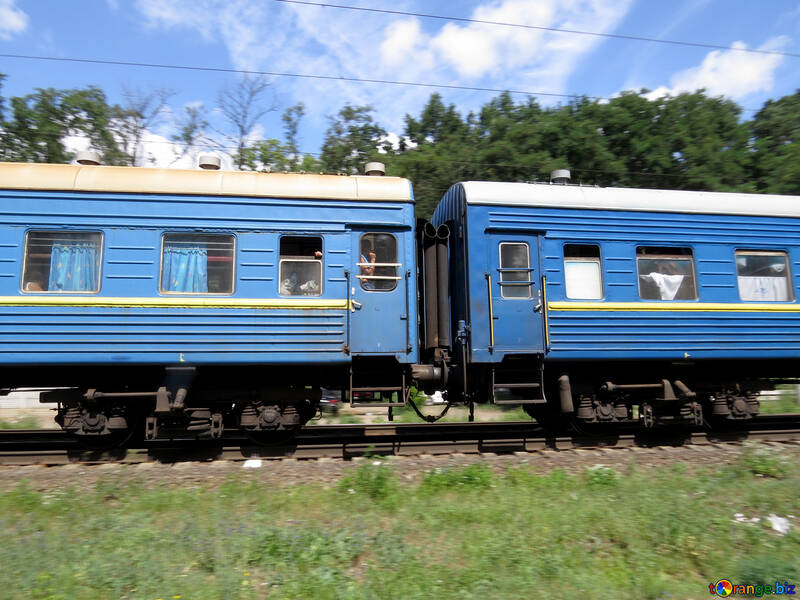 Treno passeggeri №23020