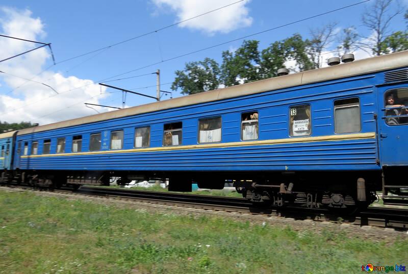 Il treno si precipita №23024