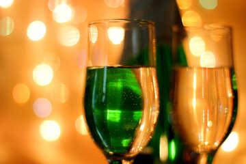 Festive wine №24662
