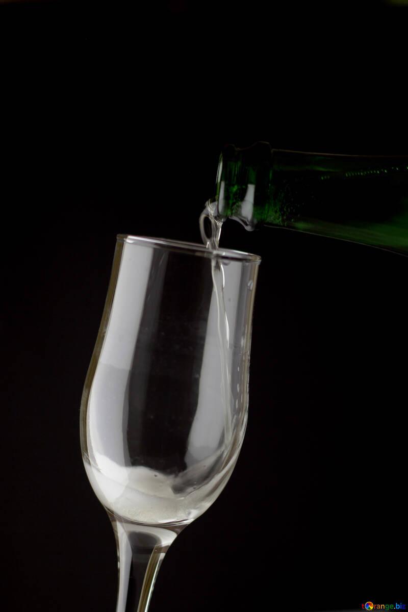 Foamy wine №25778