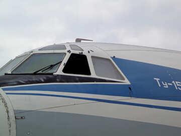 Pilot passenger aircraft №26532