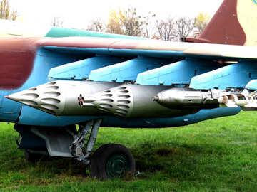 Armament №26393