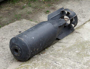 Bomb №26259