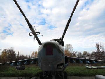 Aeronautica militare №26251