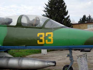 Training warplane №26527