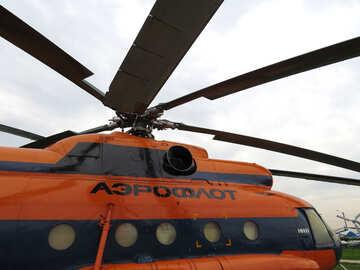 Aeroflot elicottero №26305