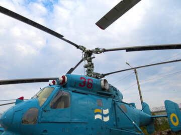 Helicopter KA-25 №26142