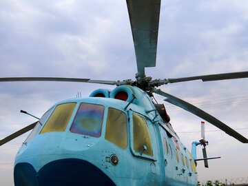 Helicopter MI-14 №26155