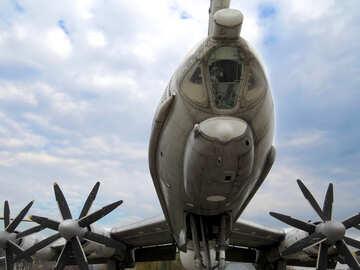Military Aviation №26164
