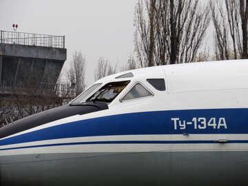 The TU-134 №26289