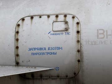Texture of metal aircraft №26189