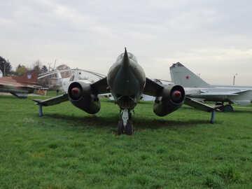 Old jet №26535