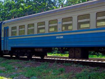 Local train №26769