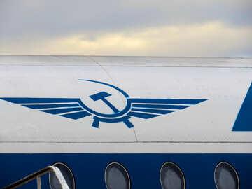 Aeroflot logo №26418