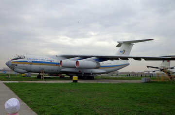 Parking aircraft №26534