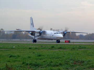 Plane landing №26526