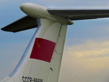 Sunset Soviet aviation №26415