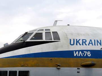 Ukrainian IL-76 №26343
