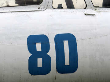 Figure 80 on board the aircraft №26420