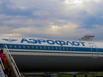 Soviet aircraft №26417