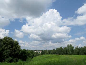 Ukrainische Landschaft №26752