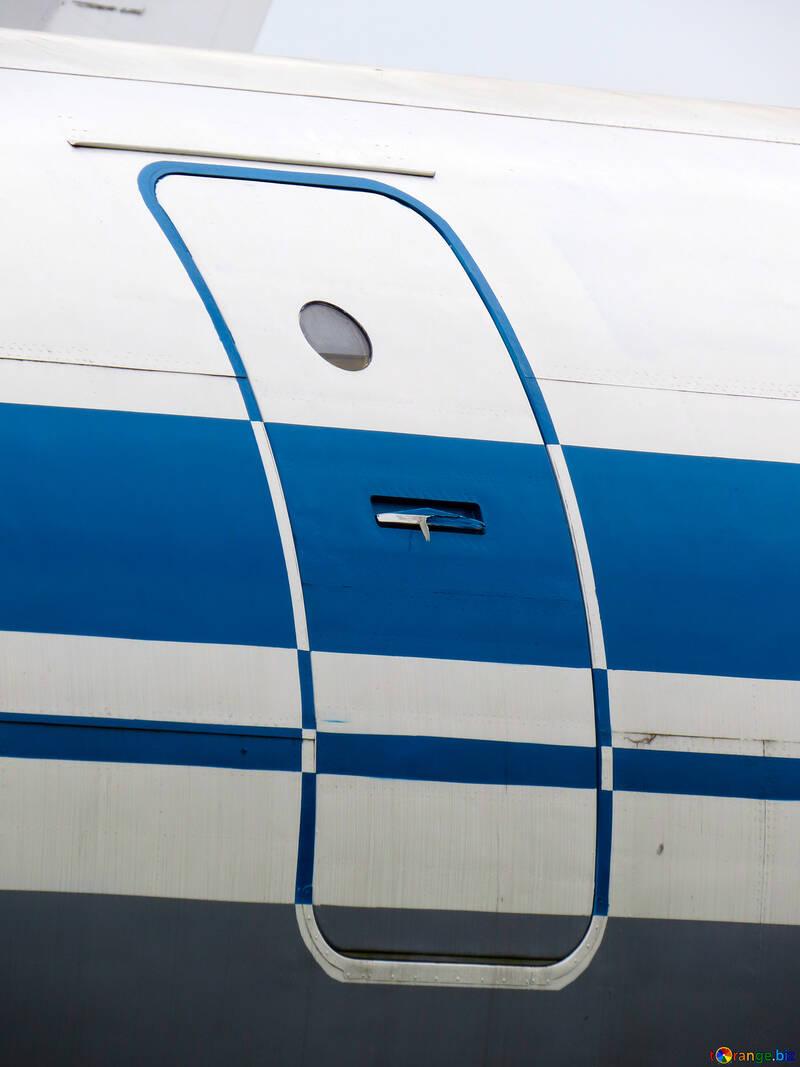 Inicie sesión en avión №26416