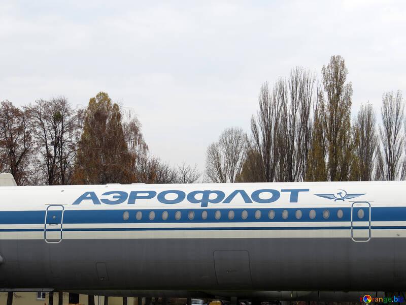 Aeroflot №26382