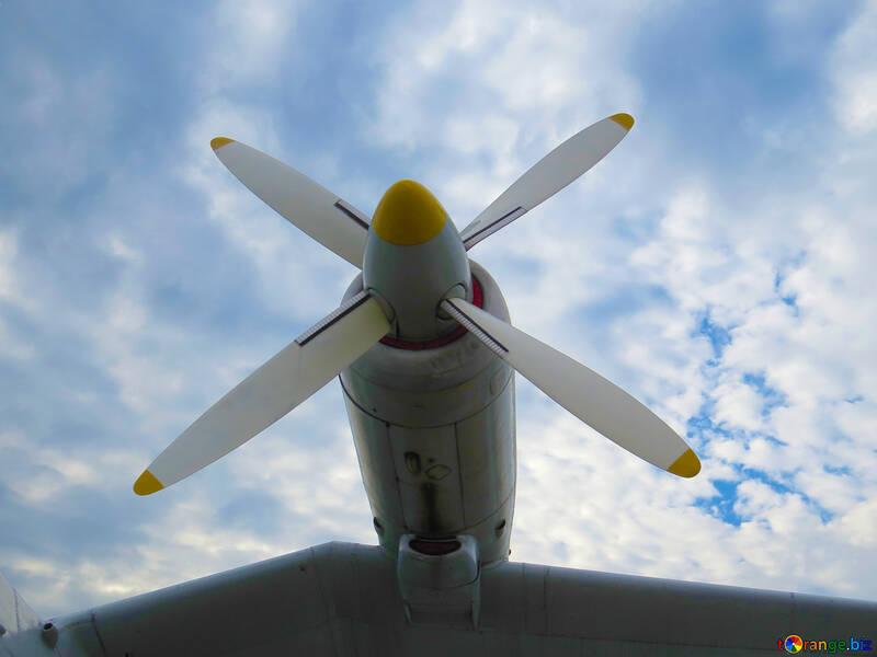 Aircraft №26209