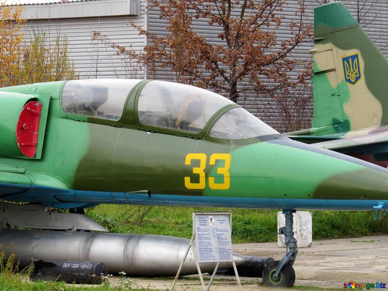 Aircraft L-39 №26264