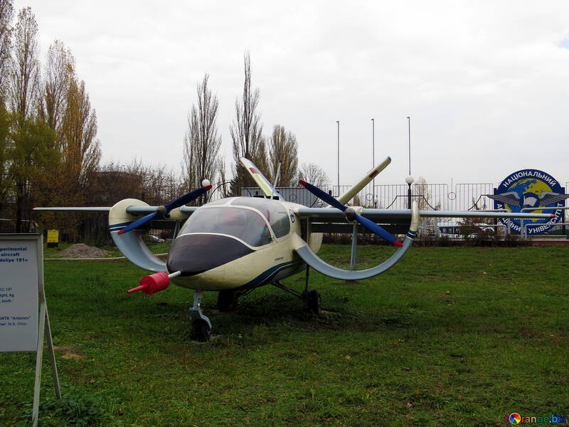 Sport aircraft aircraft manufacturing aviation № 26510
