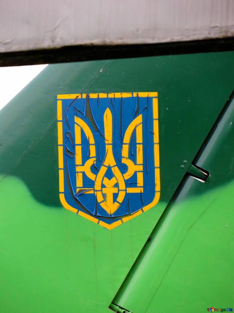 Ukrainian military aircraft №26461