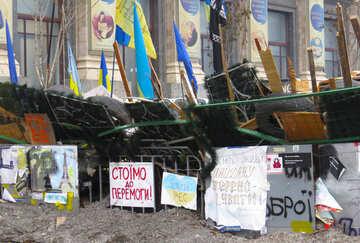 Kiev barricades №27896