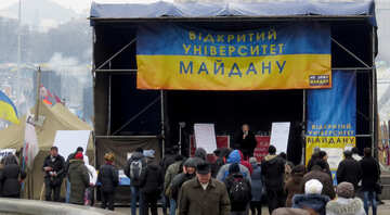 Free University on evromaydane №27708