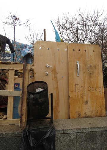 Shields defenders evromaydan №27760
