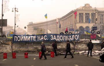 Slogan Kiev Maidan №27657