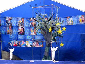 Tent on evromaydane №27702