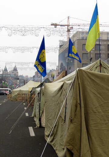 Zelt in der Stadt №27946