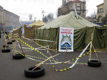 Tent protesters №27939