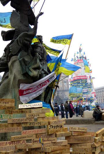 Revolutionary monument №27805