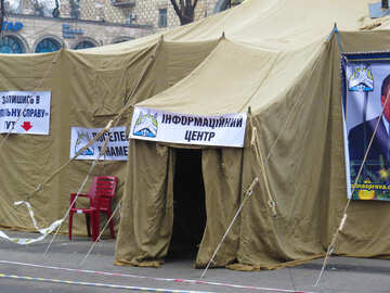 Tent protesters №27927