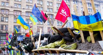 Winter 2013 Proteste №27873