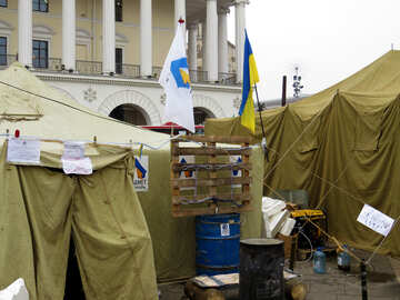 Proteste in der Ukraine №27744