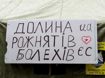 Unterstützung-Proteste №27906