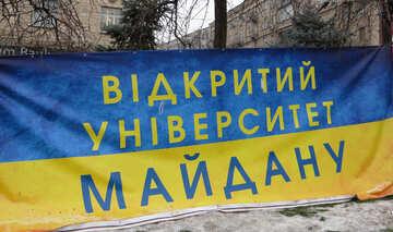 Open University Maidan №27698