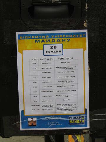 Schedule Open University №27705