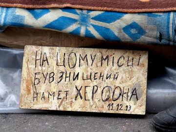 Zu diesem Zeitpunkt zerstört Polizei Zelt Demonstranten №27732