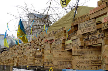 Evromaydan united Ukraine №27800